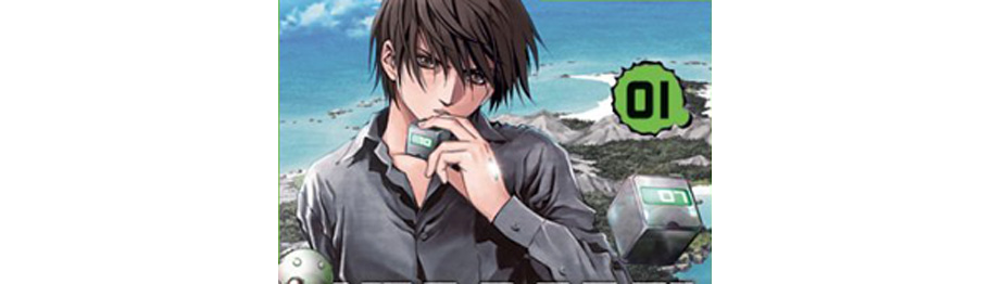 Rezension: BTOOOM! - Band 1